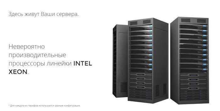 Дешевый московский хостинг готовый сервер дитрун для css