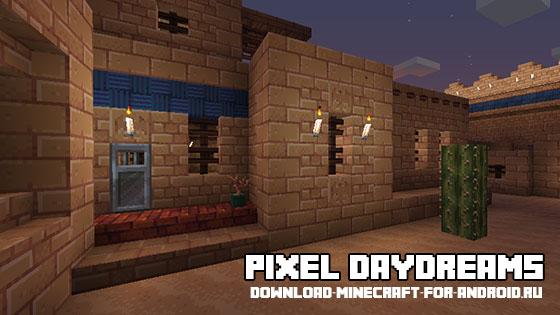 pixeldaydream-logo