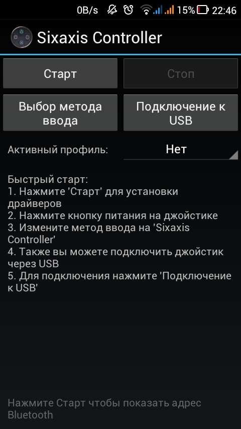 mcpe-kontroller-1