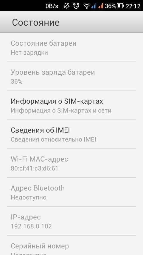 mcpe-kontroller-2