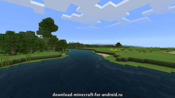 Pixel-Reality-minecraft-pe-2