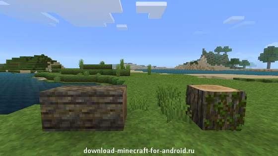 Pixel-Reality-minecraft-pe-7