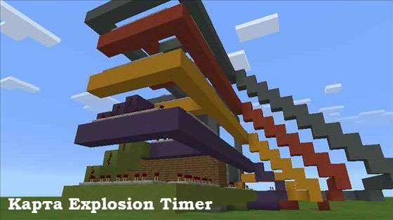 Explosion Timer1