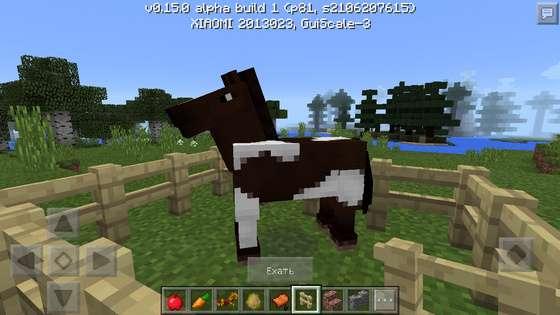 Каком майнкрафте андроид лошади