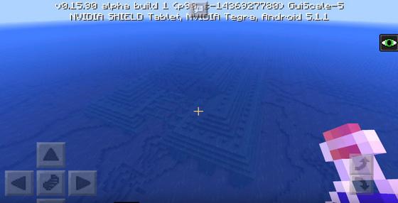 podvodnaya-krepost-v-minecraft-pe-0.16.0-2