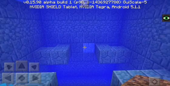 podvodnaya-krepost-v-minecraft-pe-0.16.0-3