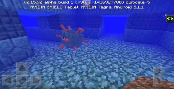 podvodnaya-krepost-v-minecraft-pe-0.16.0-4