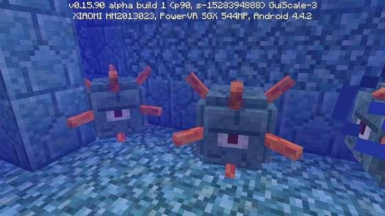 стражи подводной крепости