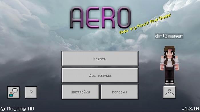 Aero Star Modern textures Minecraft Bedrock