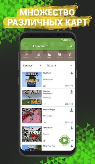TLauncher PE для Майнкрафт
