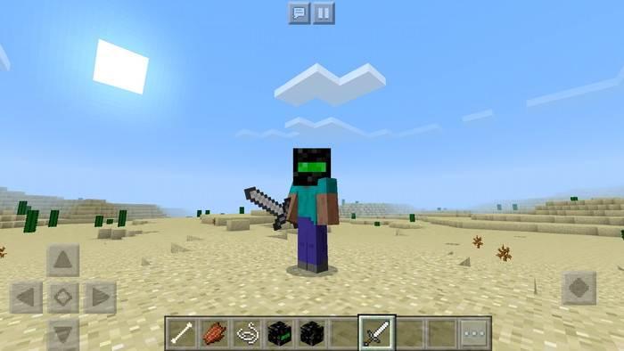 Ресурспак ночного видения для Minecraft PE 1.5