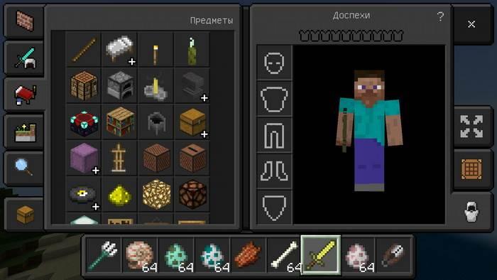 Ресурспак Dark Mode для Minecraft Bedrock