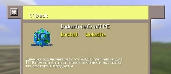 Minecraft Inner Core